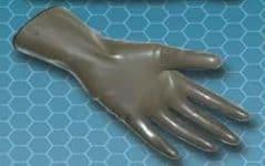 Защитни ръкваици